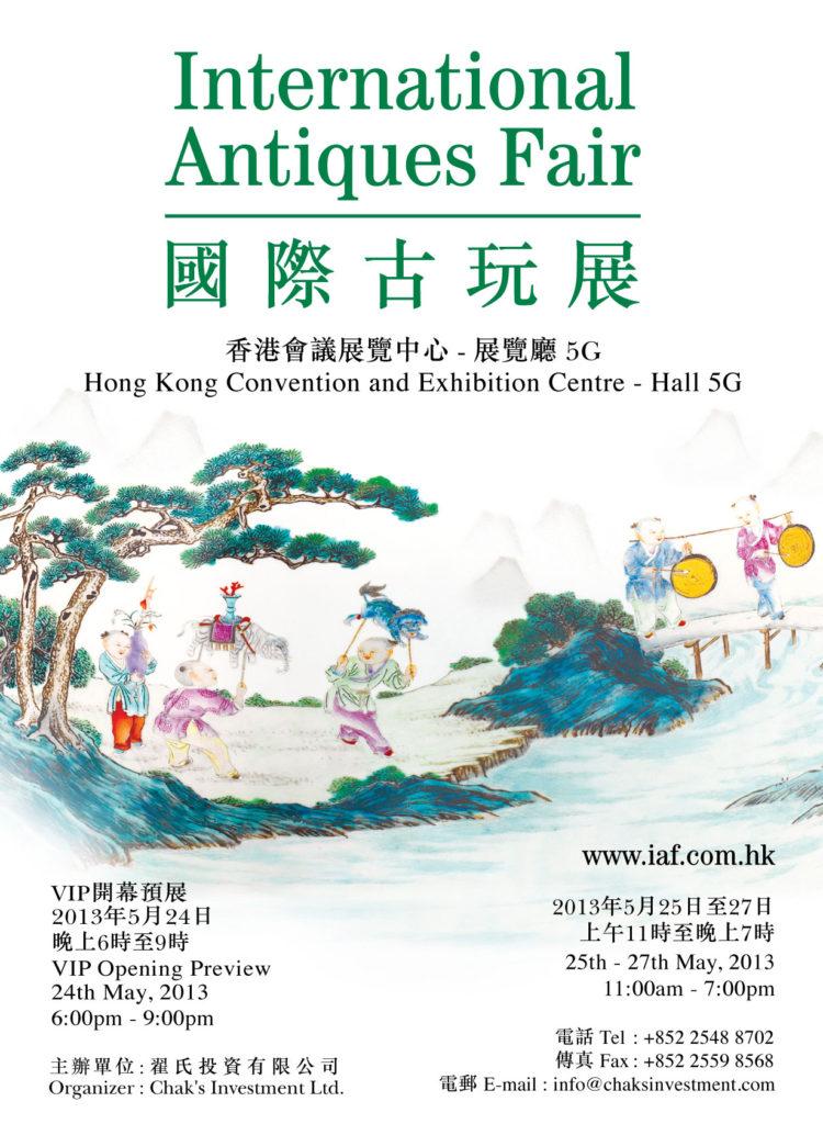 2013 International Antique Fair