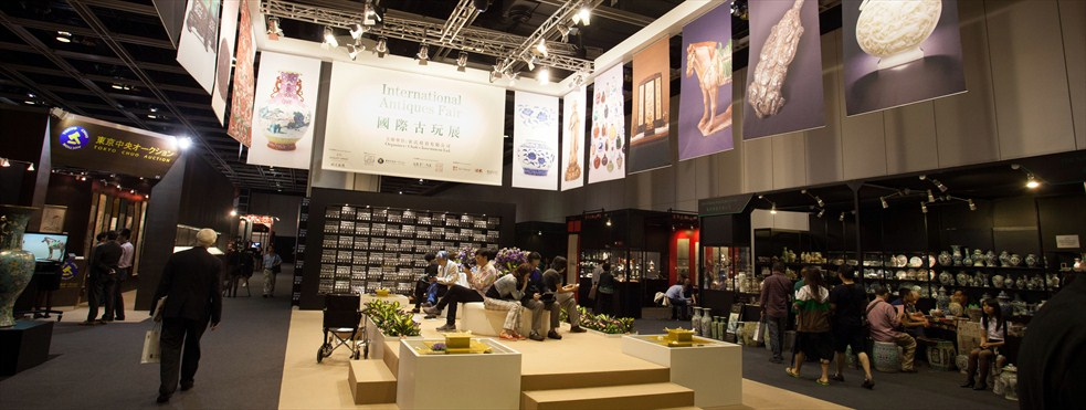 International Antiques Fair Hong Kong