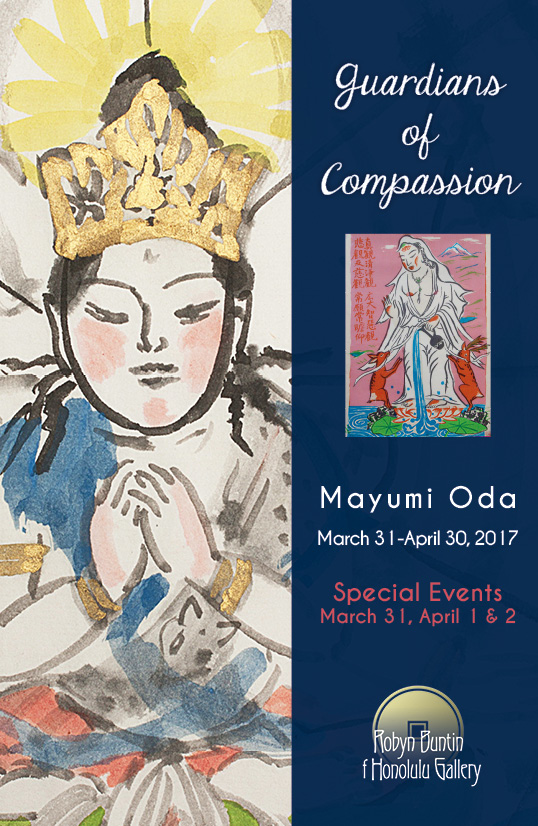 Guardians of Compassion, Images of Kwan Yin by Mayumi Oda
