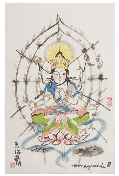 Power of Kwan Yin by Mayumi Oda